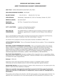 MISSOURI NATIONAL GUARD ARMY TECHNICIAN VACANCY ANNOUNCEMENTJOB TITLE: HUMAN  RESOURCES ASSISTANT ...