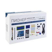 Купить электронные и <b>DIY наборы</b> для робототехники в Москве и ...