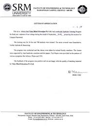Appreciation Letter1