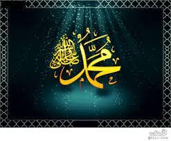 صور من اشتياق الأنبياءالي الله images?q=tbn:ANd9GcR
