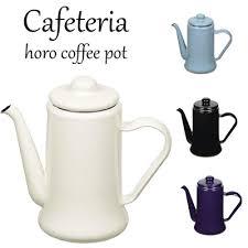 coffee pot க்கான பட முடிவு