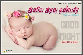 Quotes Image Good Night Image Quotes In Tamil