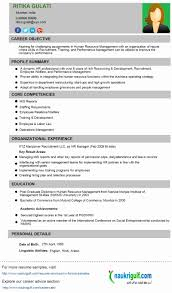 Resume Format Of Hr Executive Resume For Study
