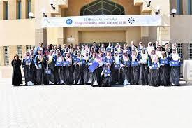 خطوات التسجيل في الكلية التقنية 1443 وشروط القبول - سعودية نيوز