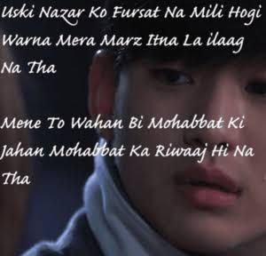 nafrat status in hindi 2 lines