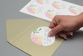 Garden Bouquet Wedding Address Labels Download Print