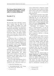 cultural relativism essay soraya ghebleh essay on human rights and cultural relativism and human rights essay universalism soraya ghebleh essay on human rights and cultural relativism