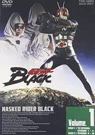 仮面 ライダー ブラック op