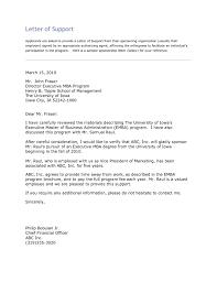 Sample Eagle Scout Reference Letter Images Letter Format Formal Sample