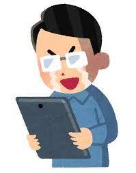 移動自粛解除!さぁ、今週末は何処かへ出掛けましょう!! – ガードマン・警備員求人中!警備業務は神奈川県横浜市の(株)イージス