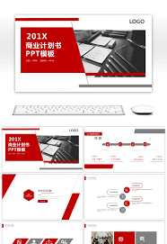 america ppt template awesome red gray business plan for europe and america ppt template