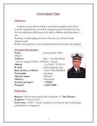Marine Chief Engineer Resume Sample Gallery Of Fernando Campos