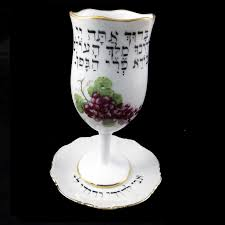 personalized hand painted wedding anniversary kiddush cup with scalloped plate