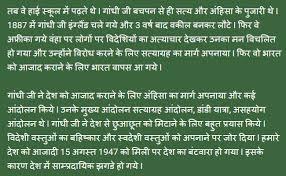 mahatma gandhi essay in malayalam language write an essay buy annihilation of caste ambedkar