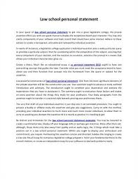 good admission essays examples of good college essays