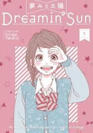 10 volumes shimana is looking for somewhere to belong after running away from home a random guy in a kimono offers her a room in a house where two