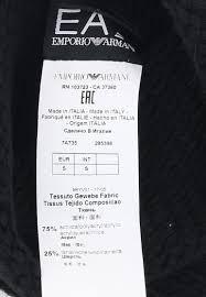 Черная <b>шапка EA7</b> - купить в Москве интернет-магазине по цене ...