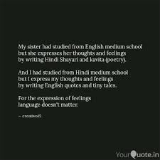 My Sister Had Studied Fro Quotes Writings By Anjali Utkarsh