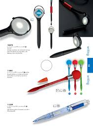 Light Up Pen Refills Gift Catalogue 2017 By Victoria Issuu