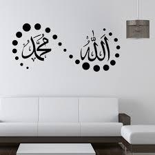 Small Picture Aliexpresscom Buy Muslim Islamic Wall Stickers Text Art