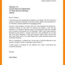 hr cover letters fresh graduate cover letter new cover letter sample for fresh