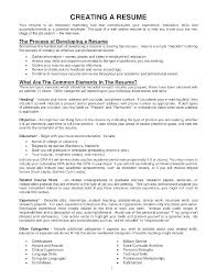resume reference available upon request should you put references on a resume what should be included in a