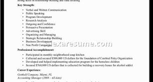 Resume For Government Job The Government Sample Resume Usa