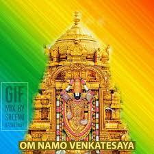 Animated Free Download Venkateswara Lord Sri Venkateswara Swamy Gif Animation Free Download