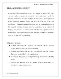 essay write information technology resume