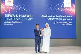 DEWA holds strategic summit with Huawei ...