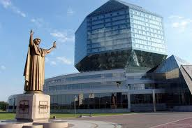 Библиотечная Ассамблея Евразии Библиотеки участницы Библиотека основана Постановлением Совета Народных Комиссаров БССР от 15 сентября 1922 года как Белорусская государственная и университетская библиотека в