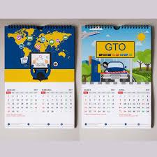 Product Calendar Design Your Professional Calendar Designs Services For Company