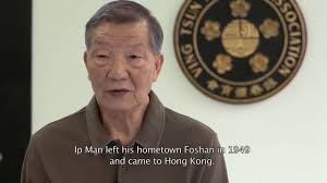 Ip Ching interview about Ip Man - YouTube
