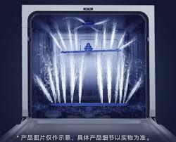 Xiaomi ra mắt máy rửa chén bát thông minh Internet MIJIA, giá từ 4 triệu  đồng
