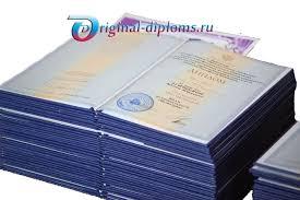 all categories andlibfor driver Купить проведенный диплом