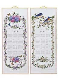 2019 2020 wall calendar