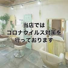宇都宮 美容 室 コロナ