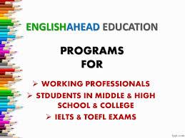 essay education issues english video