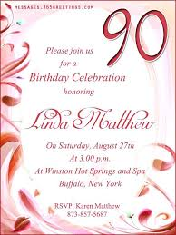 surprise birthday invites wording birthday party invitations surprising birthday invite wording to make birthday invitations free