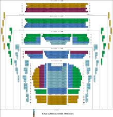 Nj Pac Seating Chart New Jersey Performing Arts Center In Newark New Jersey
