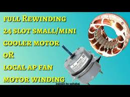 mini cooler fan motor winding