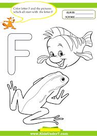 Color letter F 1