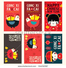 Small Picture Set Happy Chinese New Year 2017 Stock Vector 554250307 Shutterstock