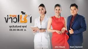 TNN Live ข่าวเช้า วันจันทร์ ที่ 3 สิงหาคม 2563 - YouTube