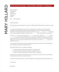Cover Letter For Hr Job Email Cover Letter Sample For Internal Job