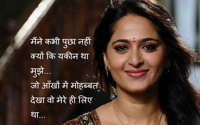 shayari in hindi for love 2 lines