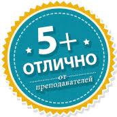 Диссертация на заказ докторская магистерская кандидатская  БЕСПЛАТНЫЕ звонки для всей России