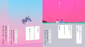 呉の夏まつり海上花火大会のポスターが素敵すぎる Tabi Labo