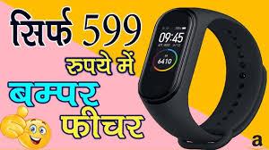 Amazon sale <b>Smart</b> bracelet <b>m4</b> / <b>M4 Smart</b> Band <b>Bluetooth</b> ...