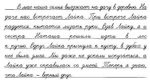Тексты прописными буквами  vb2 userdocs ru pars docs refs 447